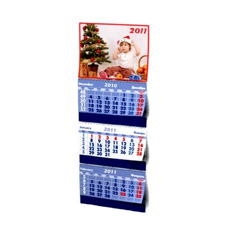 Календарь Трио с вашим фото